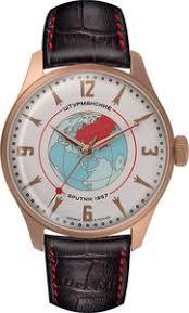 Наручные <b>часы</b> Спутник <b>Штурманские</b> купить в Москве | Цены ...