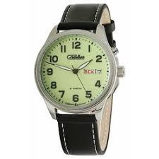«<b>Мужские</b> наручные <b>часы Слава</b> 1241417/300-2428 ...