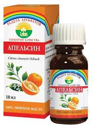 <b>ЛЕКУС эфирное масло</b> Радуга ароматов <b>Апельсин</b> — купить по ...