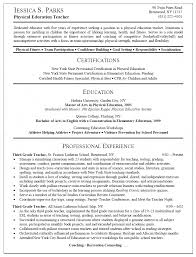 physical education teacher resume physical education teacher