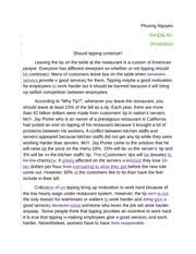 death penalty analysis essay   phuong nguyen english professor     pages should tipping continue  argument essay