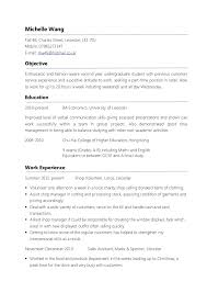 first job resume samples  seangarrette cofirst job resume samples first time resume sample  resume