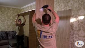 Как собрать <b>шкаф</b>-<b>купе</b> своими руками. Магазин мебели ...