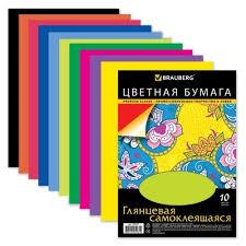 <b>Цветная бумага</b> самоклеящаяся <b>мелованная</b> BRAUBERG, <b>A4</b>, 10 ...