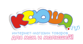 <b>Прорезыватели</b>. Детские товары, интернет-магазин «Ксюша ...