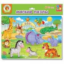 <b>Мягкие пазлы</b> Зоопарк <b>Vladi toys</b> — купить в Москве в интернет ...