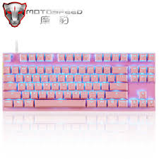 MotoSpeed CK82 Backlight <b>Professional Computer Gaming</b> ...