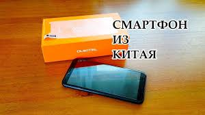 <b>Смартфон OUKITEL C8</b> — купить по выгодной цене на Яндекс ...