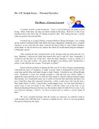 essay writing samples for kids childrens essay essay writing samples