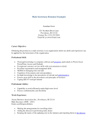 office secretary resume sample job and resume template school secretary resume sample