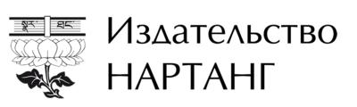 Интернет-магазин <b>издательства</b> Нартанг