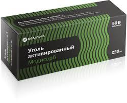 <b>Уголь активированный</b> Медисорб №20/№30/№50, <b>250 мг</b>