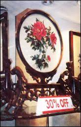 <b>Chinese</b> Silk Embroidery, July 2007