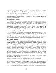educational objectives essay  essay aims of objectives