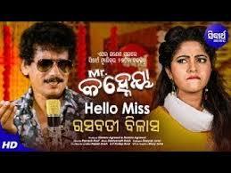 <b>Hello Miss</b> Rasabati Bilasa | Mr Kanhaiya <b>New</b> Song | Mr Kanhaiya ...