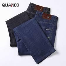 <b>QUANBO 2019 New</b> Arrival Spring <b>Summer</b> Thin Black Men's Jeans ...