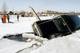 Во Владивостоке около 30 машин рыбаков частично ...
