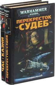 ренни розовая | novaya-rossia-konkurs.ru