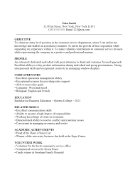 entry level customer service resume template sample ms word entry level cust srv resume sample
