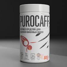 Купить профессиональное <b>средство для удаления кофейных</b> ...