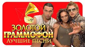 <b>Hi</b> - <b>Fi</b> - <b>Лучшие</b> песни - Русское Радио ( Full HD 2017 ) - YouTube