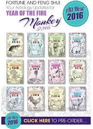 feng shui flying chart 2016 year of the monkey flying stars 2016 year of the monkey feng shui flying stars 2016 feng shui pinterest feng shui amber collins feng shui