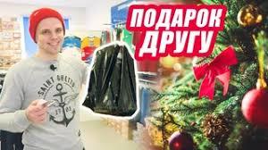 Бутсофф's Videos | VK