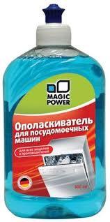 <b>Ополаскиватель</b> для посудомоечных машин <b>Magic Power MP</b>-<b>012</b>