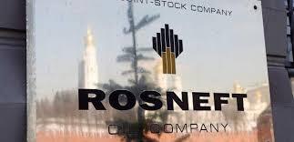 Αποτέλεσμα εικόνας για ΕΛΠΕ η συμφωνία με τη Rosneft