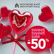 <b>Sweet</b>, <b>sweet</b> sale in all stores of the Moscow Jewelry Factory ...