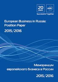 European Business in Russia: Position Paper