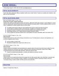 mobile developer resume student resume template s resume retail s associate resume samples cashier resume
