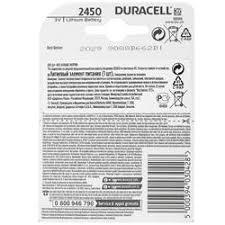 Купить <b>Батарейка Duracell CR2450</b> по супер низкой цене со ...