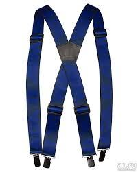 <b>Подтяжки ARMADA</b> Stage Suspender - Navy — купить в ...