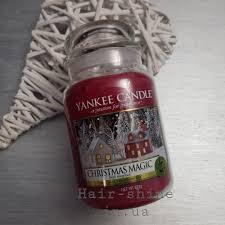 <b>Ароматическая Свеча Christmas Magic</b> Jar Candle Объем 623 Г ...