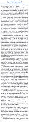 essay gandhi hindi essay on mahatma gandhi for kids go to page essay essay on mahatma gandhi for kids go to page essay