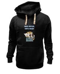 Купить именные вещи, именная одежда на заказ в интернет ...