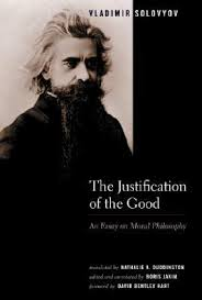 the justification of the good an essay on moral philosophy by