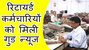Retired employee के आएंगे अच्छे दिन, 7th pay commission ...
