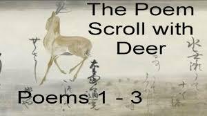 poem scroll deer poems  poem scroll deer poems 1 3