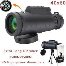 HD <b>40X60 Monocular</b> Telescope Aopet Dual Focus Optical <b>BAK4</b> ...