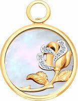 «Ювелирные изделия <b>SOKOLOV</b> Медальон из серебра артикул ...