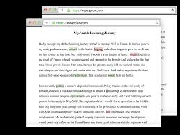 proofread essay online proof do my homewirk academic proofreading