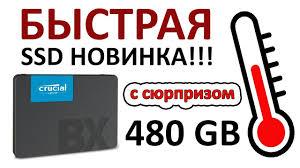 "SSD <b>диск Crucial</b> 2.5"" BX500 480 Gb SATA III 3D NAND ..."
