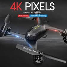 <b>Drone</b> High-definition <b>Drone</b> for Aerial Photography S17 Optical ...