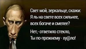 Совбез ООН проголосовал против российской резолюции по Алеппо - Цензор.НЕТ 5642