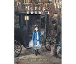 <b>Художественные книги Стрекоза</b>: каталог, цены, продажа с ...