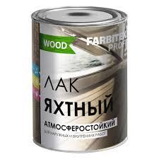 <b>Лак</b> яхтный алкидный глянцевый FARBITEX PROFI 0,8 л купить ...