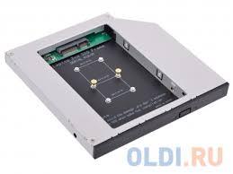 <b>Адаптер</b> оптибей <b>Espada</b> MS12 (optibay, hdd caddy) mSATA SSD ...