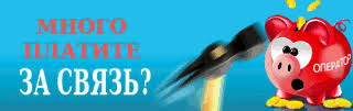 <b>VoIP</b> шлюзы <b>Grandstream</b> / АТС в Самара